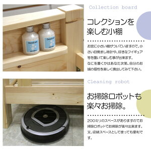 二段ベッド2段ベッド大人用宮付きコンセント付き分割コンパクト国産シングルマットレスライト付き耐荷重300kgシンプルおしゃれ日本製ベッドフレーム北欧すのこスノコすのこベッドホワイトカントリー調木製子供用セパレート
