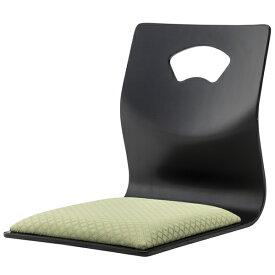 ハンドル付チェア 座椅子 お座敷椅子 ロータイプ ファブリック座 同色4脚セット購入はお値打ち♪