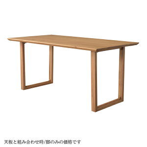 ダイニングテーブル 脚(2脚組) オーク天然木 ウォルナット天然木 ウレタン塗装 スチール(粉体塗装) スクエア型 アジャスター付