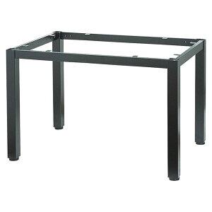 業務用 ハイカウンター脚 テーブル脚 4本脚タイプ カスタマイズ 黒塗装 シルバー塗装 こちらは100の価格です