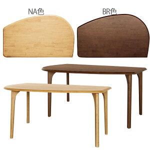 ダイニングテーブル カラー2色 変形 テーブル 4本脚 無垢材 サイズオーダー 木製テーブル 作業台 ナチュラル シンプル デザイン 快適生活 EVO エボ表示価格は幅160×奥行95cm