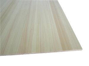 【送料無料 】無垢パネル ヒノキ 無節 幅はぎ材 (幅600x長さ900) 厚み9mm 天然化粧板