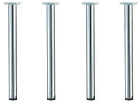 【送料無料】テーブル脚 同色4本セット 高さオーダー式 独立脚 ビス別売り 天板別売り 脚のみ クロームメッキポール脚 アジャスター標準装備