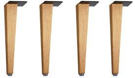 【送料無料】ローテーブル用ウッド脚4本セット 高さ370mm 4本独立脚 4本セット 取り付けビス無し アジャスター付き