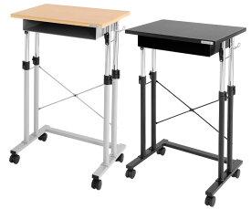 スタンディングデスク スクールデスク 昇降機能付き ロック付きキャスター スタンディングテーブル ワークテーブル Be's製:Bauhutteシリーズ 送料無料 W639xD400xH700 BHD-600H 新品 オフィス家具