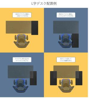 バウヒュッテ天板昇降式デスクサイドデスクラックワゴンサーバーラックキャスタ付き【Be's製:Bauhutteシリーズ】W320xD670xH570【BHD-670H】【新品】【オフィス家具】【送料無料】
