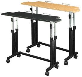 楽天スーパーセール! 昇降式キーボードスタンド MIDIキーボード向けスタンド 天板昇降機能により立ち座り姿勢のどらにも対応可 Be's製:Bauhutteシリーズ 送料無料 W1000xD333xH700 BHM-1000 新品 オフィス家具