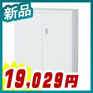 【新品】【オフィス家具】【送料無料】【お勧め商品】A4対応両開き書庫下置き用ベース一体型【鍵付】W880xD380xH1100【ALZ-H34】