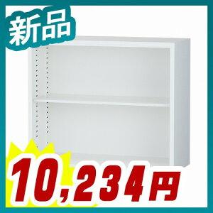 【新品】【オフィス家具】【送料無料】【お勧め商品】上置きA4対応オープン書庫上置き用W880xD380xH750【ALZ-K32】
