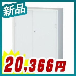 【新品】【オフィス家具】【送料無料】【お勧め商品】A4対応スチール戸引き違い書庫下置き用ベース一体型【鍵付】W880xD380xH1110【ALZ-S34】