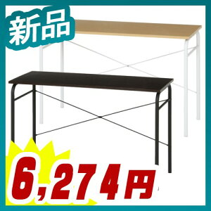 パソコンデスクワークデスク平デスクテーブル木製デスク木製テーブル多目的テーブルCM-2010【不二貿易製】W1100xD450xH730【新品】【オフィス家具】