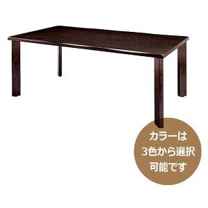 福祉施設向けテーブル 天然木タイプ 介護 井上金庫製:UFT-Wシリーズ UFT-W1890 新品 オフィス家具