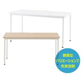 SHシンプルテーブル W1200xD700 サイドテーブル 机 テーブル デスク 事務 オフィス用 アール・エフ・ヤマカワ製 W1200xD400xH700 SHST-1240 新品 オフィス家具