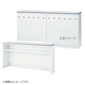 インフォメーションカウンター ホワイト W1200mm ハイカウンター Tタイプ 棚付き 日本製 完成品 セイコー製:NSカウンターシリーズ W1200xD454xH950 NSH-12T_W 新品 オフィス家具