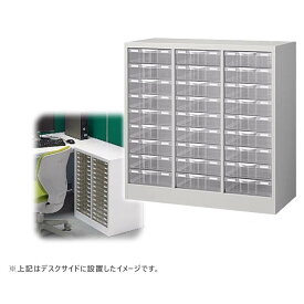 トレー書庫 透明プラスチック引出し整理ケース B4判床置型 3列深型9段タイプ ホワイト色 日本製 完成品 セイコー製 W880xD400xH880 B4W-P309L 新品 オフィス家具