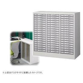 トレー書庫 透明プラスチック引出し整理ケース B4判床置型 3列浅型18段タイプ ホワイト色 日本製 完成品 セイコー製 W880xD400xH880 B4W-P318S 新品 オフィス家具