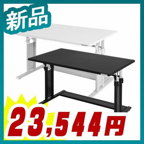 バウヒュッテ PCデスク 昇降式PCデスク(58〜80cm)ワークデスク テーブル Be's製:Bauhutteシリーズ 送料無料 D550xH590 BHD-1200M 新品 オフィス家具