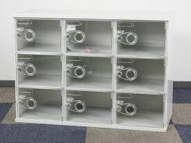 9人用ロッカー 3列3段 鍵付き ロッカー スチール収納 扉がクリアタイプだから使用中が分かります 中古ロッカー アルプススチール製 W880xD380xH633 アウトレット オフィス家具 ご奉仕価格! 未使用品