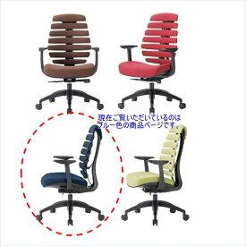 オフィスチェア デスクチェア 事務椅子 ボーンフレーム ミドルバック 肘付き ブルーカラー BU 未使用品 組立品 在庫限り アイコ AICO製:MS-1415シリーズ MS-1415 アウトレット オフィス家具 ご奉仕価格!