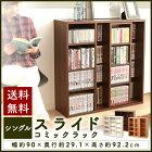 https://image.rakuten.co.jp/kaguin/cabinet/waku0920_100/7069502-1_0920.jpg