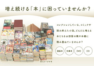 https://image.rakuten.co.jp/kaguin/cabinet/05042200/05042202/7069502-2.jpg