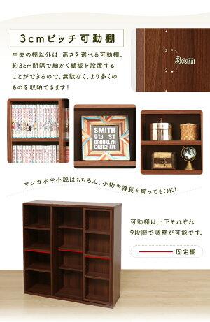 https://image.rakuten.co.jp/kaguin/cabinet/05042200/05042202/7069502-5.jpg