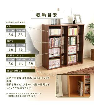 https://image.rakuten.co.jp/kaguin/cabinet/05042200/05042202/7069502-6.jpg