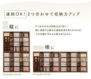 https://image.rakuten.co.jp/kaguin/cabinet/05042200/05042202/7069502-8.jpg
