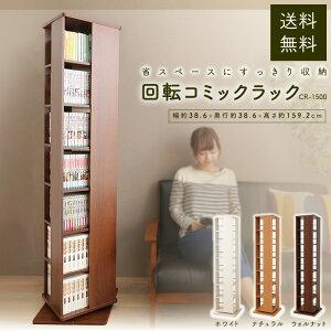 https://image.rakuten.co.jp/kaguin/cabinet/05042200/05042202/7069517-2.jpg