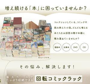 https://image.rakuten.co.jp/kaguin/cabinet/05042200/05042202/7069517-3.jpg