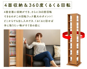 https://image.rakuten.co.jp/kaguin/cabinet/05042200/05042202/7069517-5.jpg