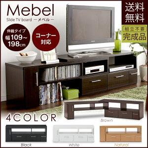 https://image.rakuten.co.jp/kaguin/cabinet/05915114/05922473/imgrc0068519979.jpg