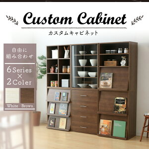 https://image.rakuten.co.jp/kaguin/cabinet/waku0920_100/7092901_0920.jpg