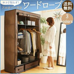 https://image.rakuten.co.jp/kaguin/cabinet/05042203/05042205/7284099-2.jpg
