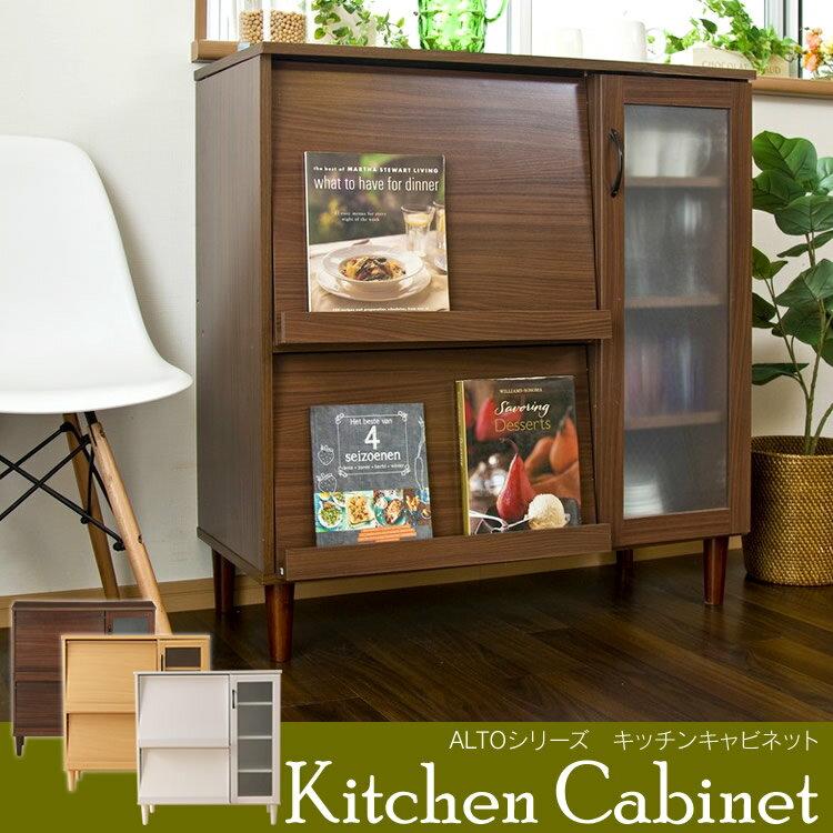 レンジ台 食器棚 ALTO 90cm レンジラック キッチンキャビネット 送料無料[p10] 新生活