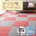 https://image.rakuten.co.jp/kaguin/cabinet/waku0920_100/7116103-e_0920.jpg