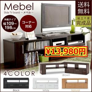 https://image.rakuten.co.jp/kaguin/cabinet/tasya50/imgrc0068676055.jpg