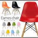 【2,980円★6/29 12:00まで】イームズチェア リプロダクト 全11色送料無料 チェア イームズ ダイニングチェア DSW 椅…