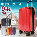 スーツケース KD-SCK Lサイズ キャリーバッグ キャリーケース 旅行鞄 出張 ビジネス キャリーバッグ旅行鞄 キャリーバ…