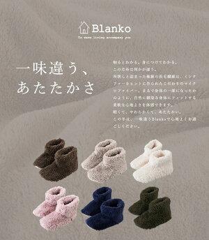 https://image.rakuten.co.jp/kaguin/cabinet/cg/blanko_boots-02.jpg