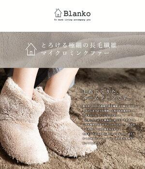 https://image.rakuten.co.jp/kaguin/cabinet/cg/blanko_boots-04.jpg