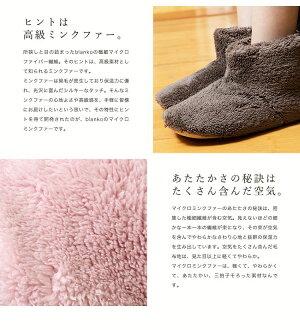 https://image.rakuten.co.jp/kaguin/cabinet/cg/blanko_boots-05.jpg