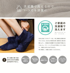 https://image.rakuten.co.jp/kaguin/cabinet/cg/blanko_boots-08.jpg