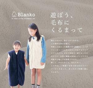 https://image.rakuten.co.jp/kaguin/cabinet/cg/blanko_sleeper-02.jpg