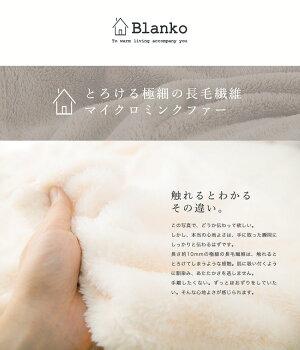 https://image.rakuten.co.jp/kaguin/cabinet/cg/blanko_sleeper-04.jpg