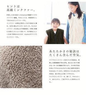 https://image.rakuten.co.jp/kaguin/cabinet/cg/blanko_sleeper-05.jpg