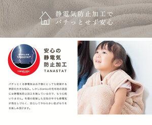 https://image.rakuten.co.jp/kaguin/cabinet/cg/blanko_sleeper-06.jpg