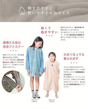 https://image.rakuten.co.jp/kaguin/cabinet/cg/blanko_sleeper-07.jpg