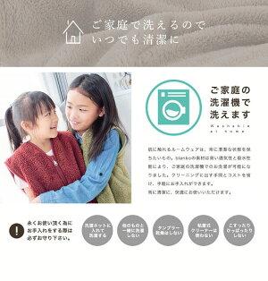 https://image.rakuten.co.jp/kaguin/cabinet/cg/blanko_sleeper-08.jpg
