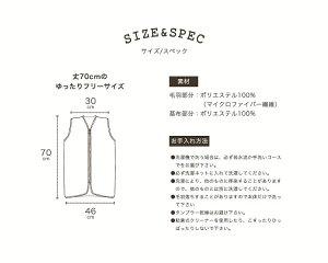 https://image.rakuten.co.jp/kaguin/cabinet/cg/blanko_sleeper-11.jpg